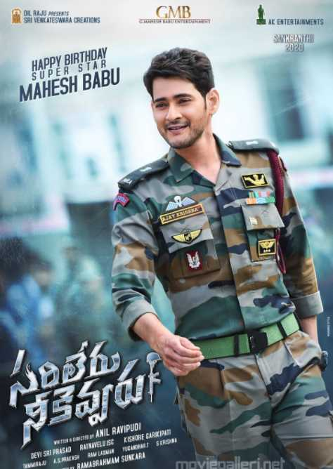 Sarileru Neekevvaru subtitles download
