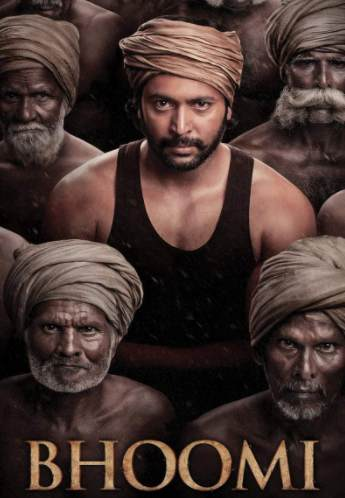Bhoomi 2021 Subtitles Download