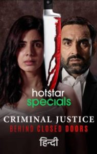 Criminal Sjutice season 2 subtitles download