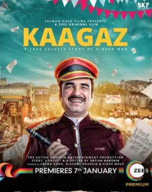 kaagaz 2021 subtitles download