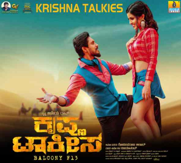 KRISHNA TALKIES 2021 SUBTITLES DOWNLOAD | ENGLISH SUBTITLES