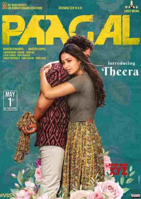 PAAGAL (2021) TELUGU MOVIE SUBTITLES DOWNLOAD | ENGLISH SUBS