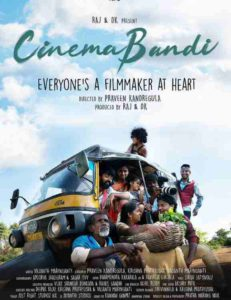 Cinema Bandi (2021) movie subtitles download